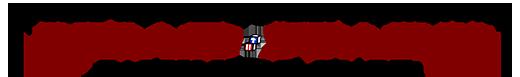 Douglas Cherokee Economic Authority's Logo